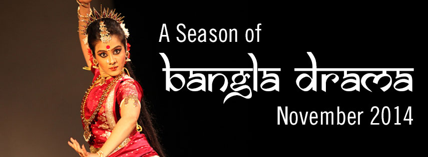 A Season of Bangla Drama