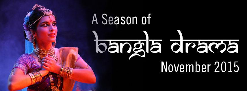 Season of Bangla Drama November 2015
