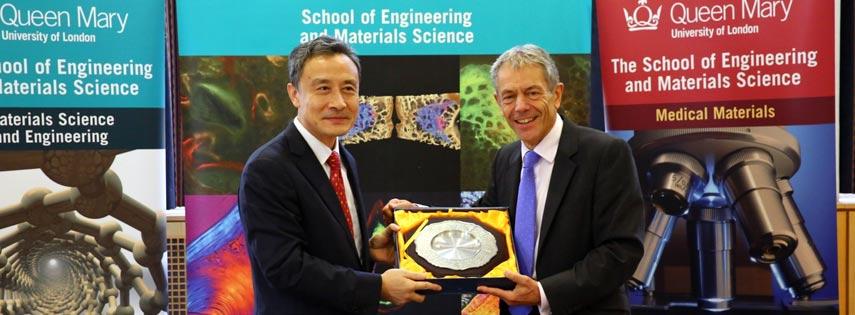 Joint Institute award presentation